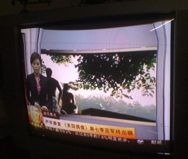 nt7_mandarin-news