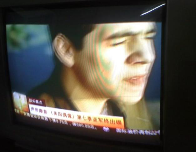 nt7_mandarin-news2