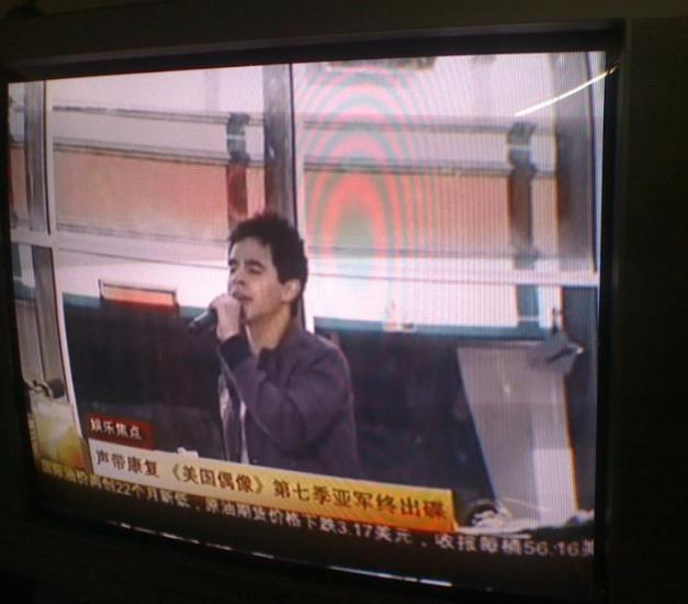 nt7_mandarin-news32