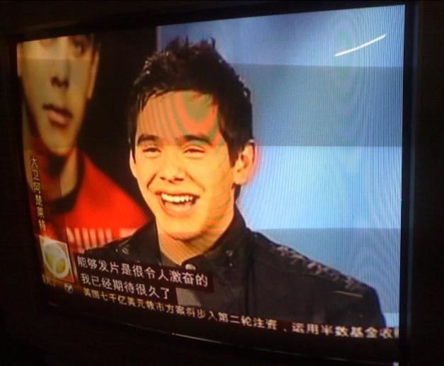 nt7_mandarin-news4