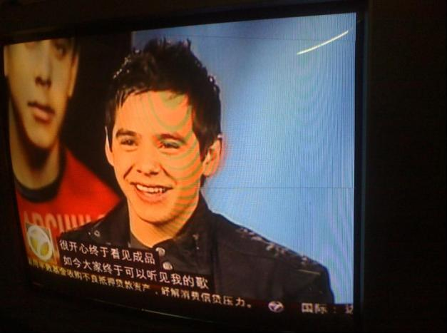 nt7_mandarin-news5