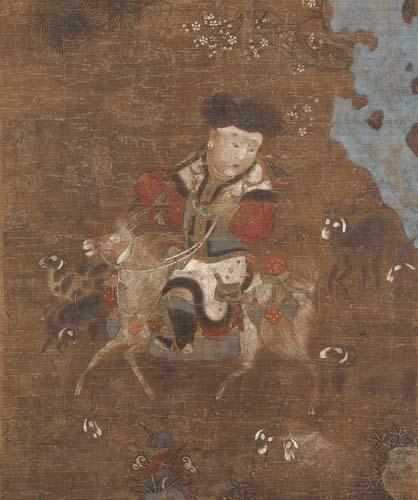 goat scroll